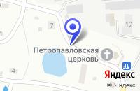 Схема проезда до компании ГАЗОВОЕ ХОЗЯЙСТВО ГАЗИФИКАЦИЯ в Каргасоке
