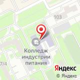 Томский колледж дизайна и сервиса