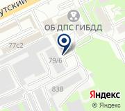 Специализированное монтажно-эксплуатационное учреждение Томской области