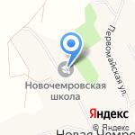 Новочемровская средняя общеобразовательная школа на карте Бийска