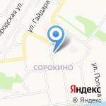 Мастерская по ремонту электроприборов на карте Бийска