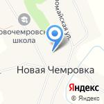 Администрация Новочемровского сельсовета на карте Бийска