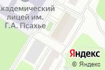 Схема проезда до компании Золушка в Томске