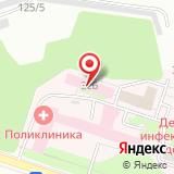 ООО МРТ-Эксперт Томск