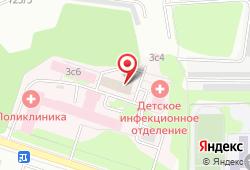 МРТ Эксперт в Томске - улица Бела Куна, 3 стр. 1: запись на МРТ, стоимость услуг, отзывы