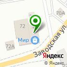 Местоположение компании Алина