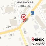 ДОСААФ России по Смоленскому району