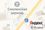 Схема проезда до компании ФК ЛАЙФ в Смоленском