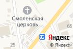 Схема проезда до компании Мясная лавка в Смоленском