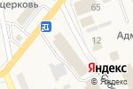 Схема проезда до компании Банкомат, Сбербанк, ПАО в Смоленском