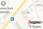 Схема проезда до компании Amigo в Смоленском