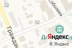 Схема проезда до компании Для всей семьи в Смоленском