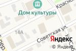 Схема проезда до компании Эстетик в Смоленском