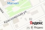 Схема проезда до компании Жемчужина в Смоленском