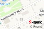 Схема проезда до компании Фиалка в Смоленском
