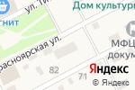 Схема проезда до компании Сервисный центр в Смоленском