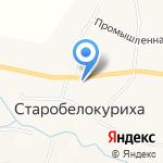 Администрация Старобелокурихинского сельсовета на карте Бийска