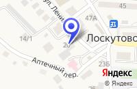 Схема проезда до компании ТИПОГРАФИЯ ТОГРАФИЯ в Кожевниково