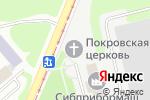 Схема проезда до компании Храм Покрова Божьей Матери в Бийске