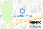 Схема проезда до компании Сашера-мед в Бийске