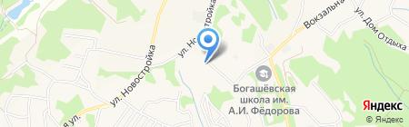 Детский сад на карте Богашёво