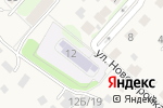 Схема проезда до компании Детский сад в Богашёво