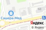 Схема проезда до компании Пожарная часть №21 в Бийске