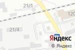 Схема проезда до компании Алтайгазификация в Бийске