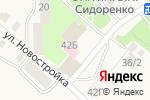 Схема проезда до компании Детская школа искусств №8 в Богашёво