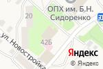 Схема проезда до компании Библиотека им. Л.Д. Гурковской в Богашёво