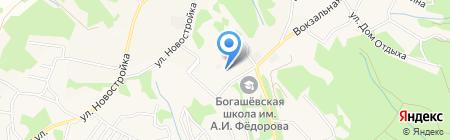 Электрик-Томск на карте Богашёво
