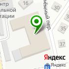 Местоположение компании Авторейд