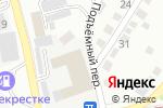 Схема проезда до компании Русский лес в Бийске