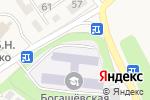 Схема проезда до компании Лидер в Богашёво
