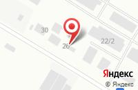 Схема проезда до компании Аникс-Аппетит в Бийске