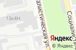 Схема проезда до компании Метиз Центр в Бийске