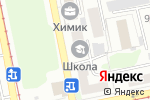 Схема проезда до компании Волшебная палитра в Бийске