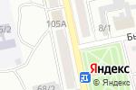 Схема проезда до компании Оптика-центр в Бийске