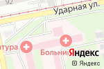 Схема проезда до компании Аптека №113 в Бийске