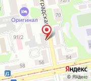 Отдел управления ФСБ РФ по Алтайскому краю в г. Бийске
