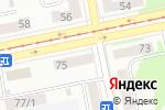 Схема проезда до компании Сеть кондитерских магазинов в Бийске