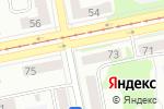 Схема проезда до компании Автомастер в Бийске