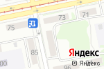 Схема проезда до компании Мастерская по ремонту мягкой мебели в Бийске