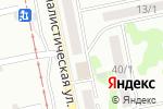 Схема проезда до компании Шпачек в Бийске
