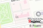 Схема проезда до компании Кожно-венерологический диспансер в Бийске
