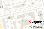 Схема проезда до компании Магазин теплиц в Бийске