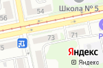 Схема проезда до компании Автомотив в Бийске