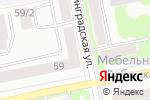 Схема проезда до компании Строительное управление №1 в Бийске