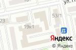 Схема проезда до компании Центр тонирования автостекол в Бийске