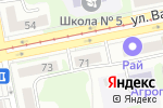 Схема проезда до компании Усадьба в Бийске